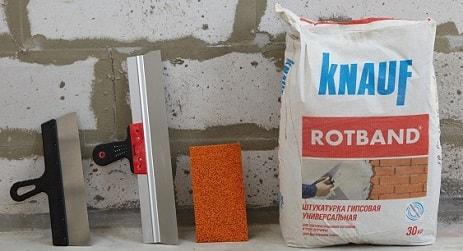 Штукатурка стен - состав расценки, сроки